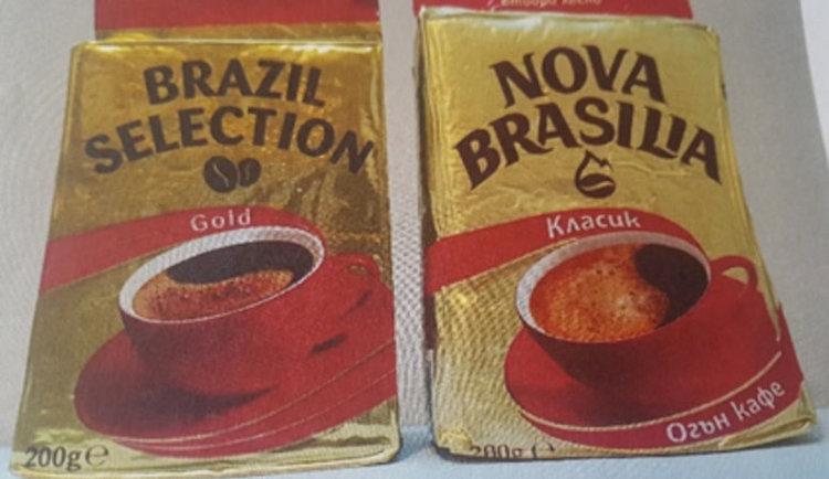"""КЗК наложи глоба от 2.6 млн. лв. за имитация на кафе """"Нова Бразилия"""""""