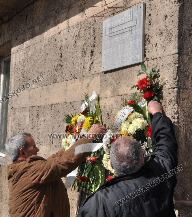 Земеделците заедно отбелязаха 140 години от рождението на Александър Стамболийски