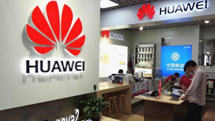Huawei съди САЩ