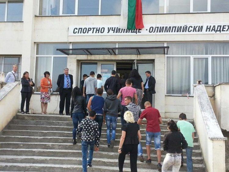 снимка: официален сайт община Чепеларе