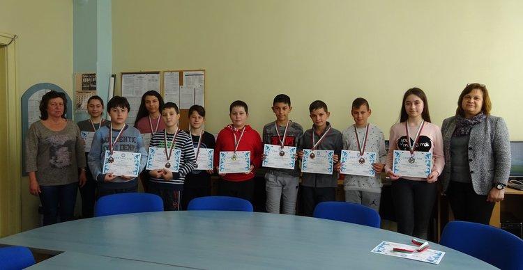 Вазовци с успехи от международен турнир по математика