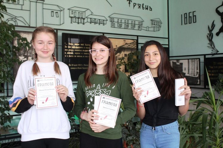 Славейковци с успехи в национално състезание