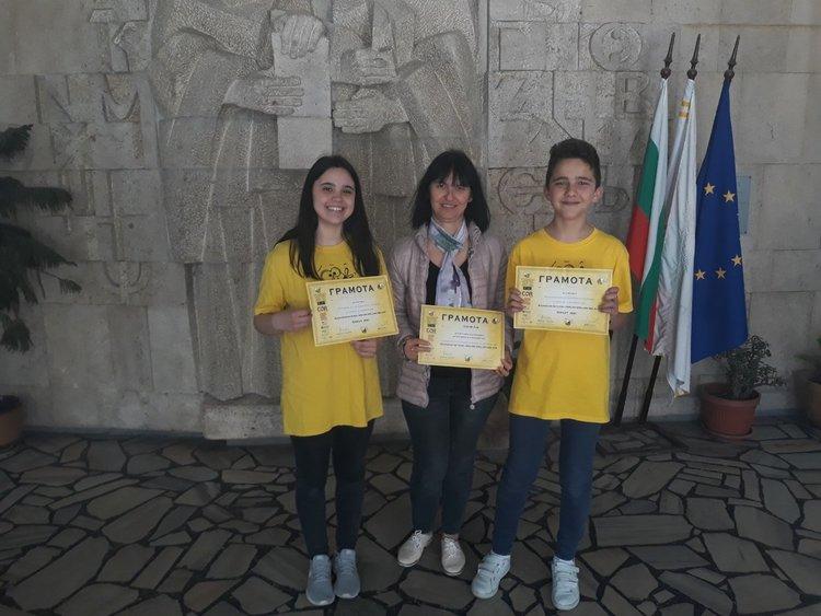 """Ученици от ОУ""""Св.св.Кирил и Методий"""" с награди от републиканско състезание"""