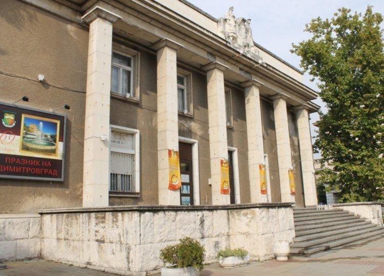 """Днес стартират """"Младежките театрални празници"""" в Димитровград"""