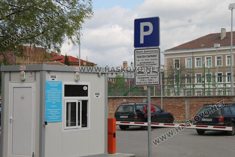 Къде да паркираме около обновения Бабин пазар?