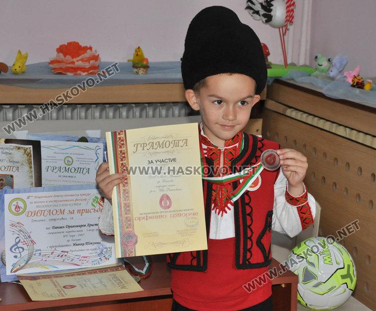 5-годишният Даниел Христов с медал от фолклорен конкурс