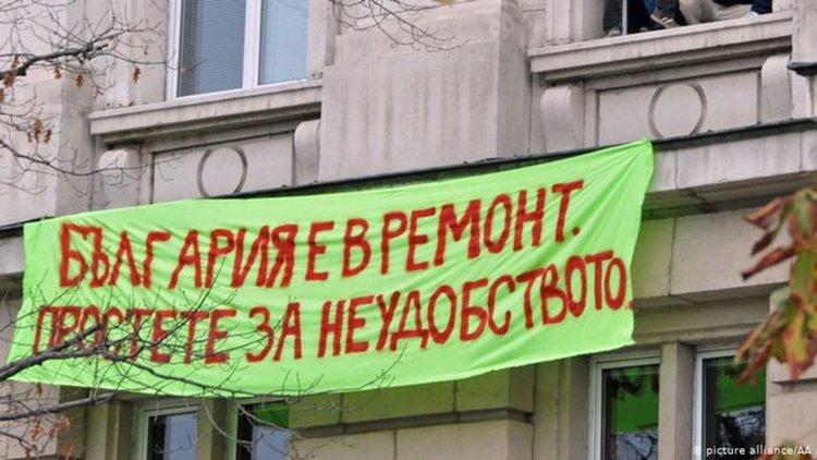 DW: Ояждане и безнаказаност: в България сякаш нищо не се е променило