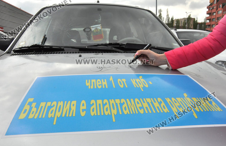 Бизнесмен продава благотворително 15-годишна Мазда