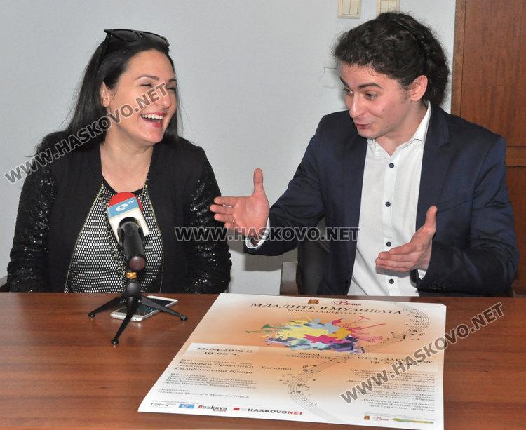 Илона Иванова и Цанислав Петков