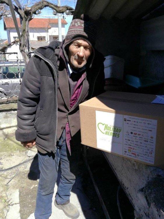 Кампания за набиране на хранителни продукти организират в Димитровград
