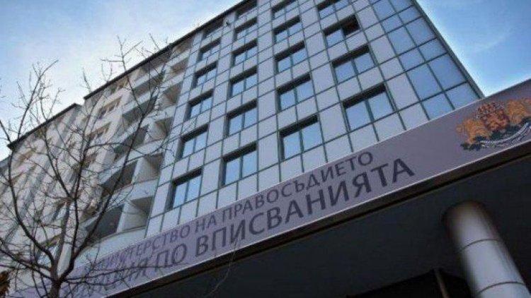 Агенцията по вписванията сменя фирмата, поддържаща информационните ѝ системи