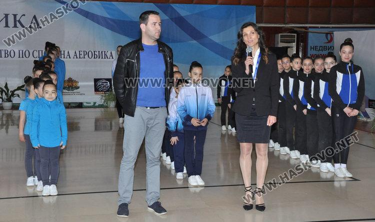В зала Дружба започнаха квалификациите на Държавното по спортна аеробика