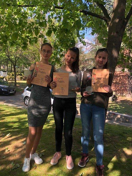 Наградените от Хасково ученички