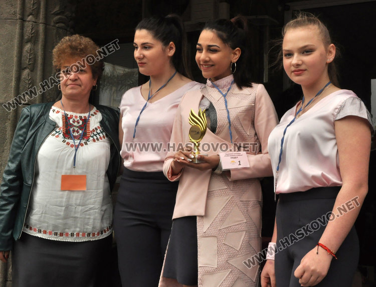 Две награди за хасковската мода от Националното ученическо състезание