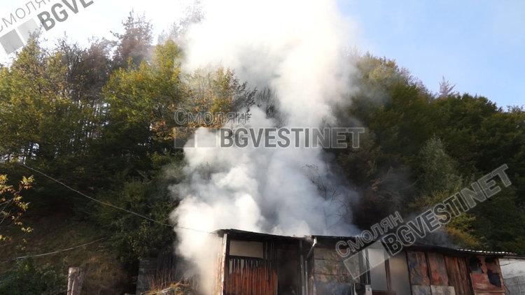 До 2 хиляди лева глоба за пожар в чужд имот или гора