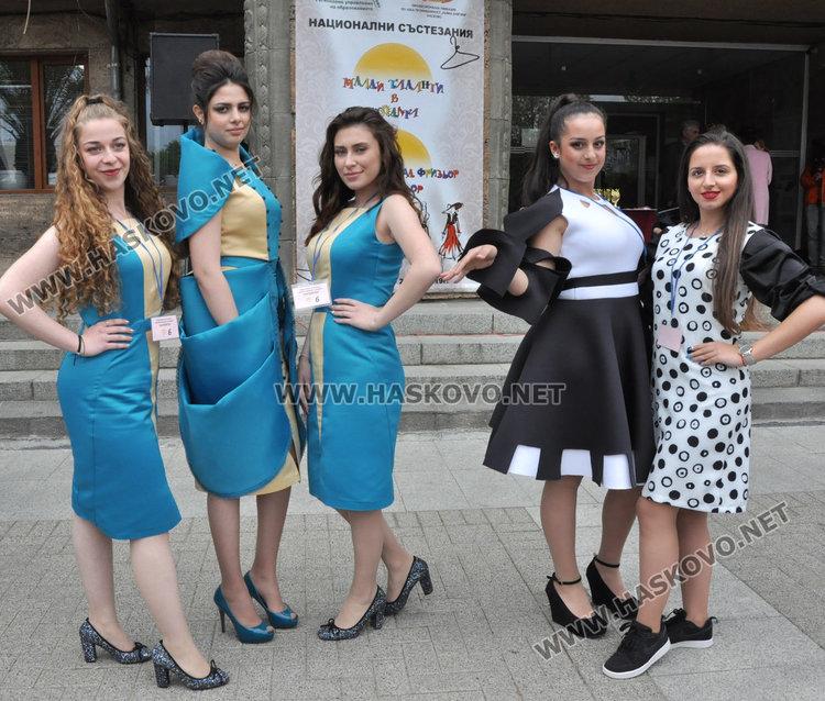 Отборът от Хасково