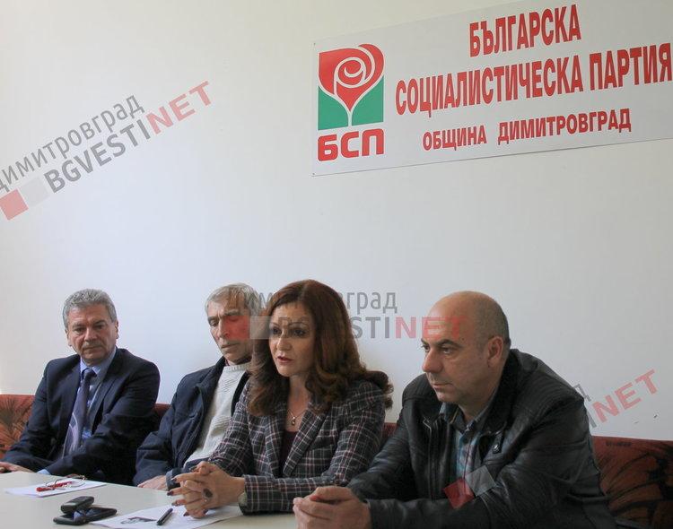 """БСП: """"Общинският съвет допусна грешка"""", искат да се поправи"""