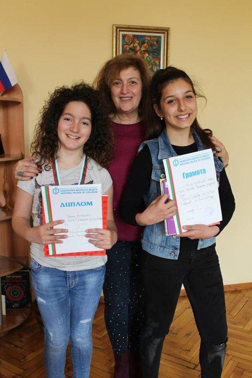 """Петокласнички от ОУ """"П.Славейков"""" с награди от литературен конкурс"""