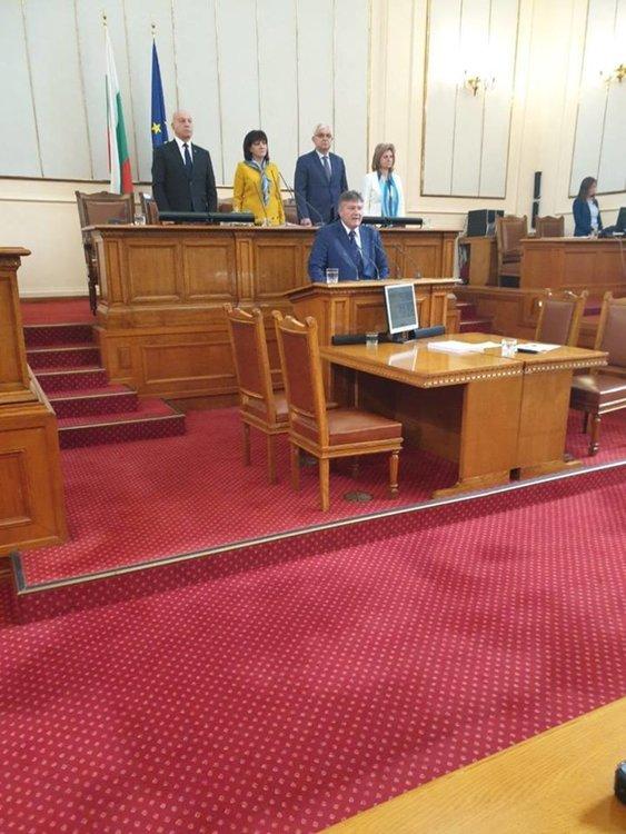 Митко Полихронов се закле като народен представител