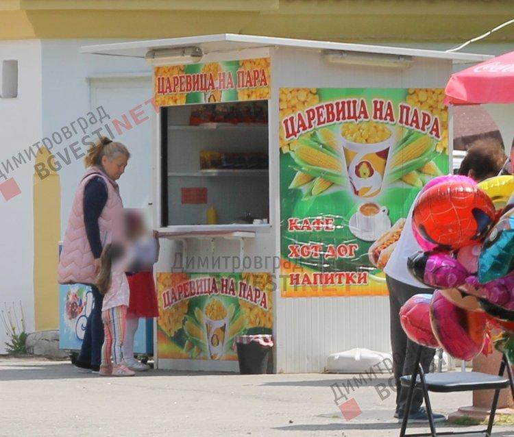 """Защо посетителите в парк """"Вапцаров"""" намаляват?"""