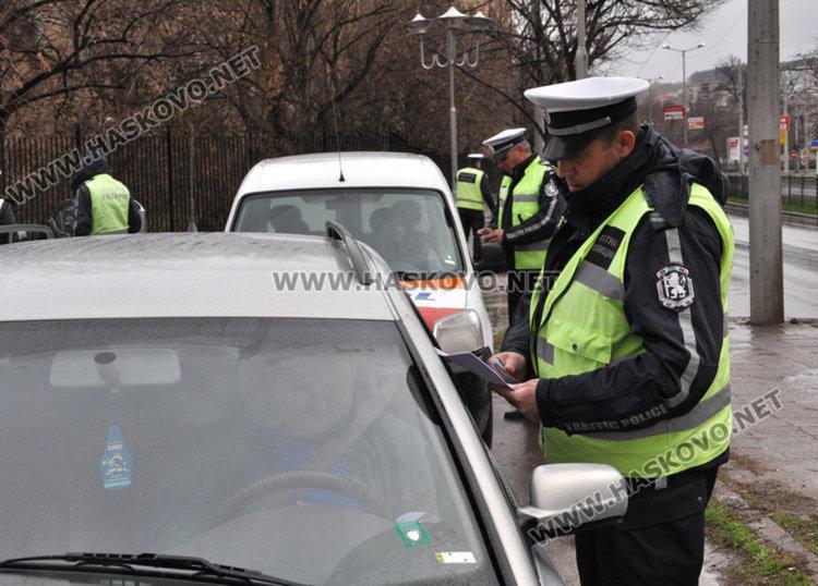 17 акта и 48 фиша за 24 часа при спецакция на полицията в областта