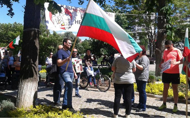 Родители от Асеновград се присъединиха към днешния протест в Пловдив