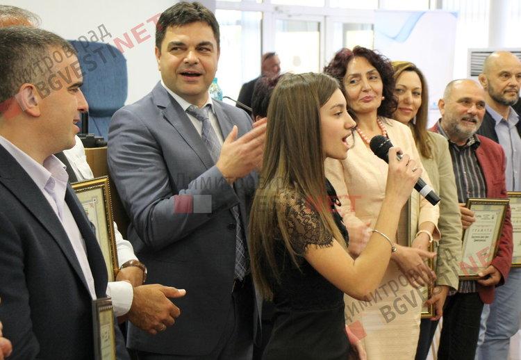 Връчиха 6 награди за принос в развитието на община Димитровград– ВИДЕО