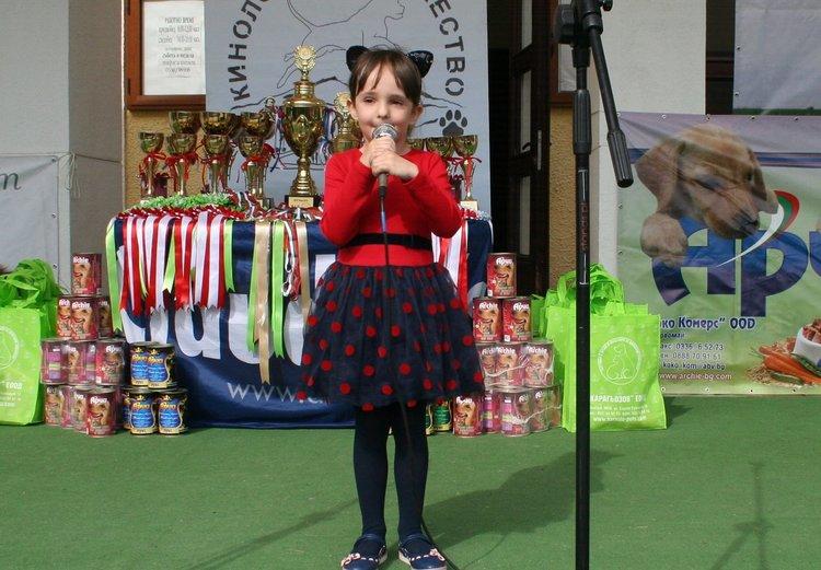 Големият победител в киноложката изложба е 2-годишен мъник