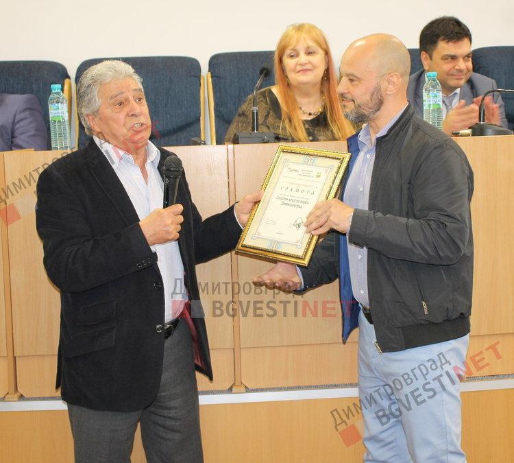 Георги Георгиев и проф. Петър Киров
