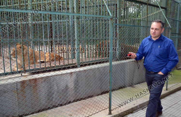 Експерти взеха мерките на Хасковския зоопарк