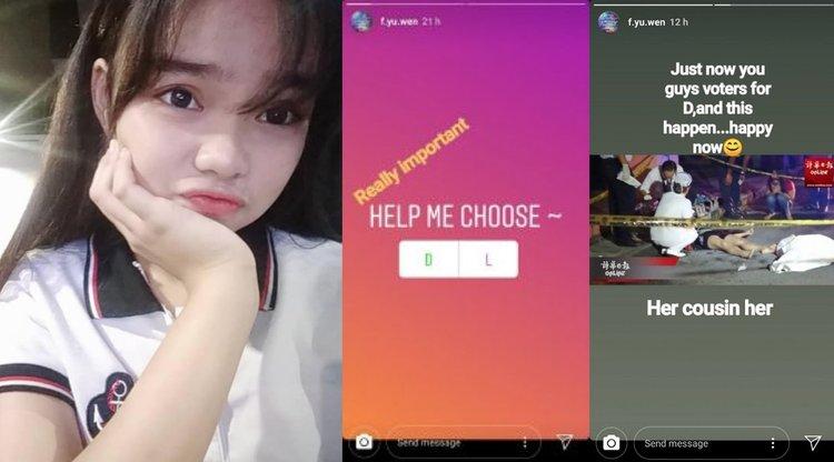 Тийнейджърка се самоуби след анкета в социалната мрежа
