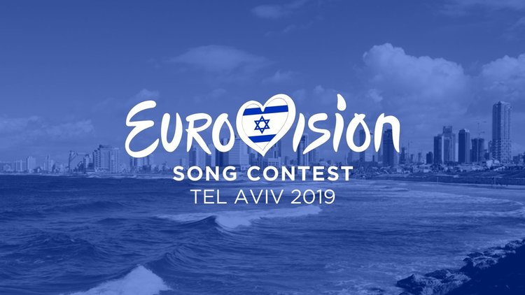 В очакване на финала на Евровизия