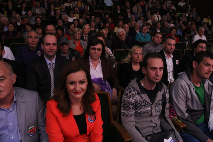 """Елена Йончева: """"Тези избори са изключително важни. Те не са просто избори за Европейски парламент, те са избори за България"""""""