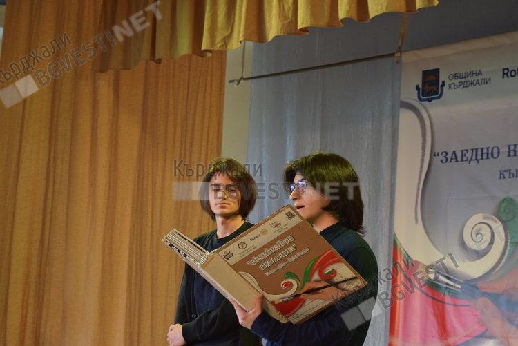 Езикът на изкуството събра талантливи млади хора от три страни в Кърджали