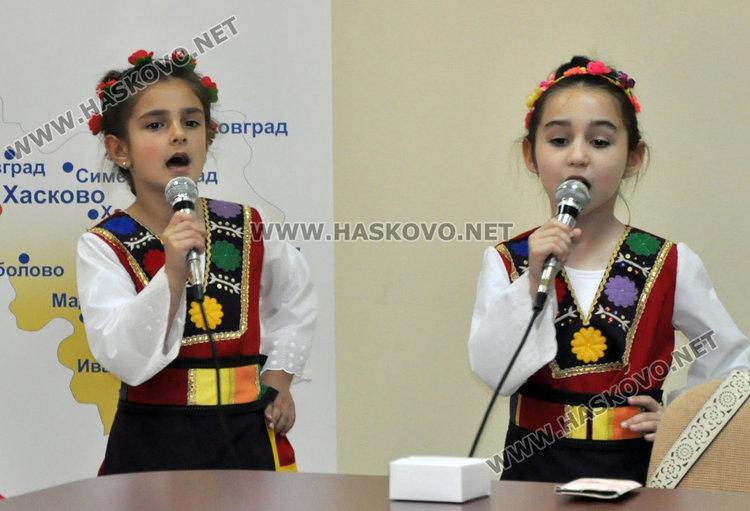 Тракийци празнуват 24 май с песни и приятели