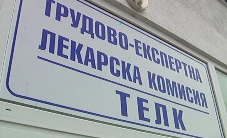 Как да вземете ТЕЛК с кака Величка от Хасково в седем стъпки (видео)