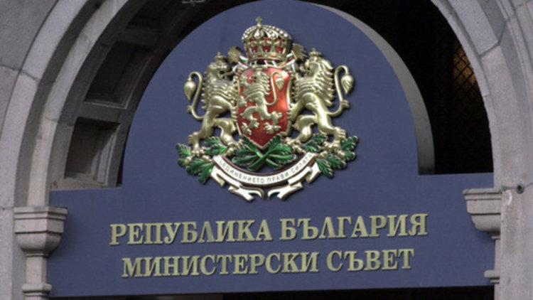 Главният архитект на София сваля климатиците на Борисов и Радев