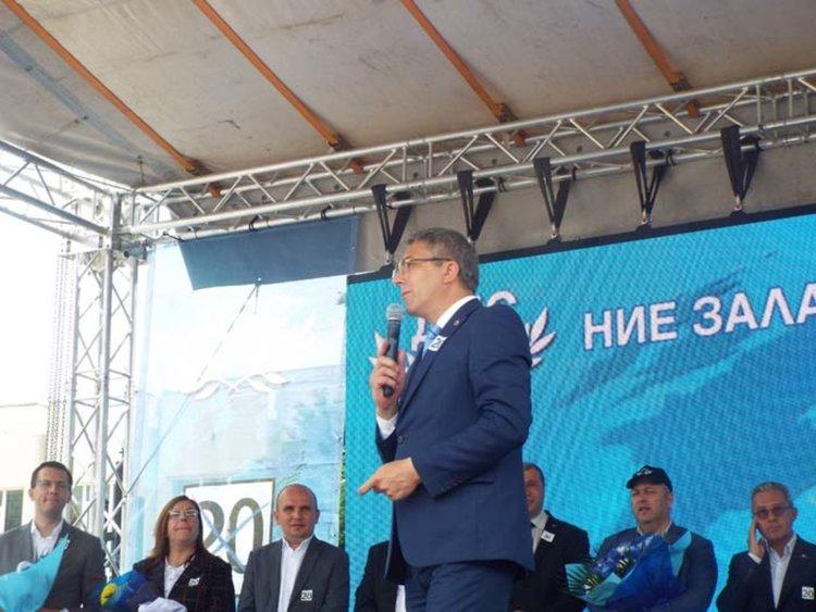 Мустафа Карадайъ в Момчилград: ДПС залага на младите!