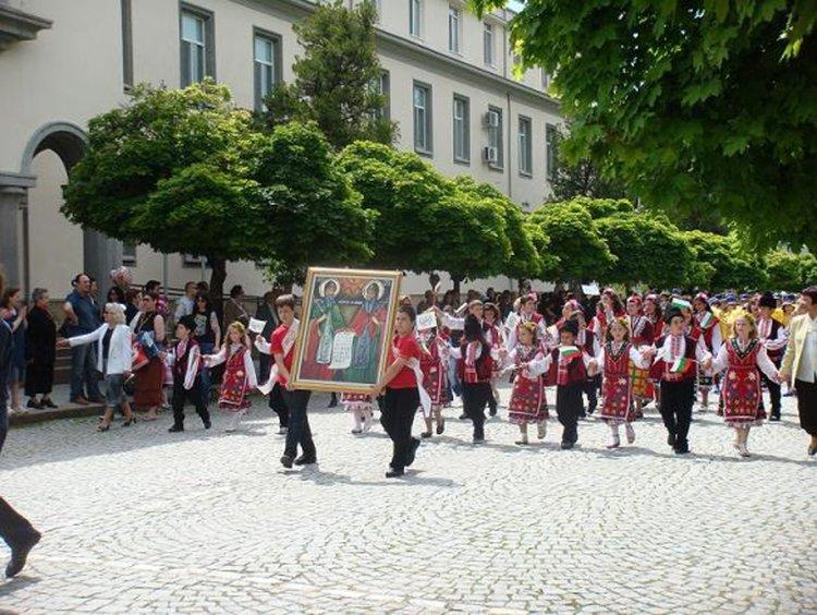Шествие утре в Кърджали за Деня на българската просвета и култура