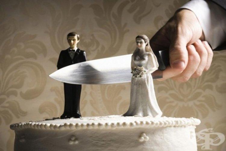 Бум на разводите в Димитровград този месец?