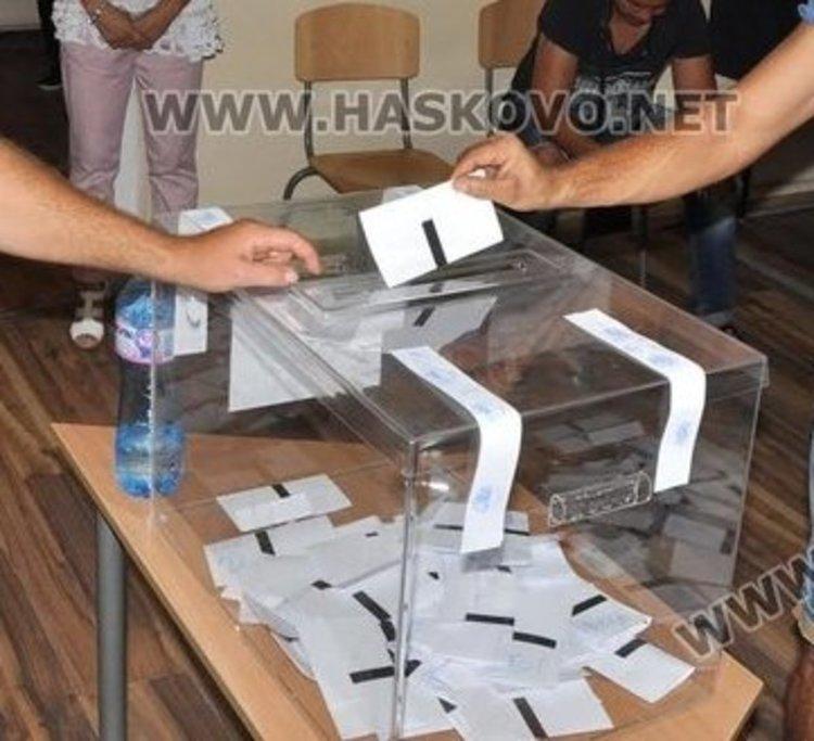 Анкета: 45.6% от хасковлиите отказват да гласуват на евроизборите