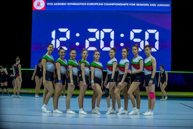 Хасковски финали  на  Европейското по аеробика в Баку