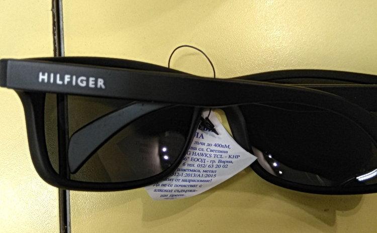 Конфискуваха над 53 000 опасни за зрението слънчеви очила (видео)