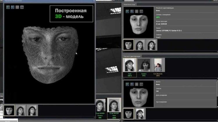 Huawei купи всички патенти на руската система за разпознаване на лица Вокорд