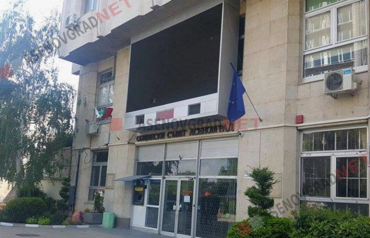 Започва изплащането на възнагражденията на членовете на СИК - Асеновград