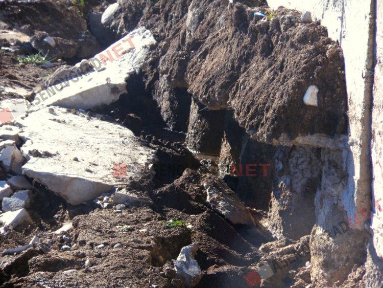 Обявено е частично бедствено положение в Асеновградско