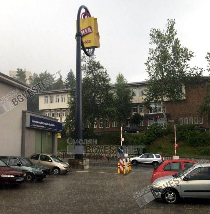 Дъждовен порой се изсипа над Смолян, улиците като реки