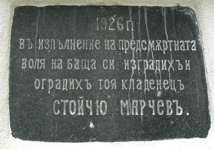 """""""Компас"""" с разходка до крепостта """"Хисаря"""" и с предложения за облагородяване"""