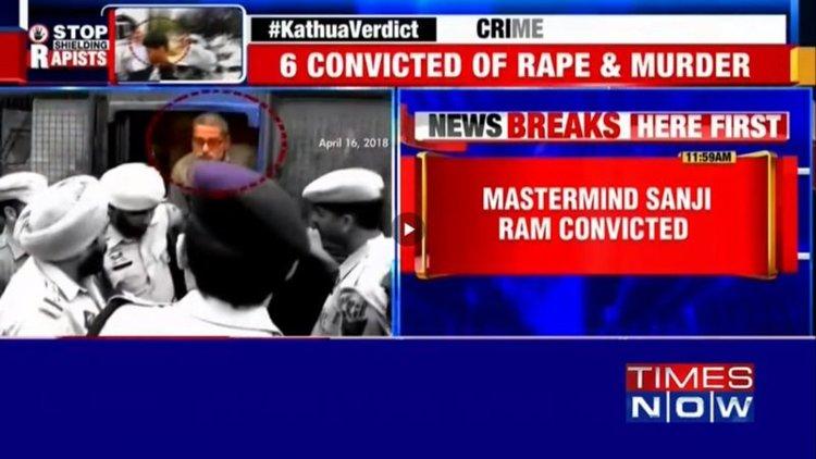Шестима са осъдени в Индия за изнасилване и убийство на 8-годишно момиче
