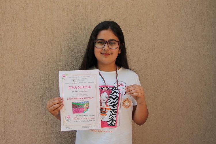 Диляра от Ардино с поощрителна награда от национален конкурс за детска рисунка